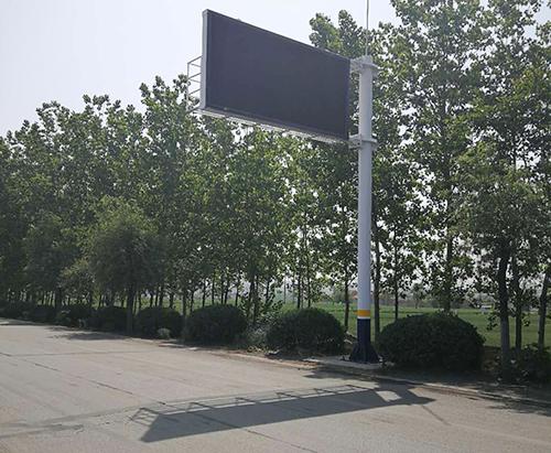 厂家生产F型显示屏杆